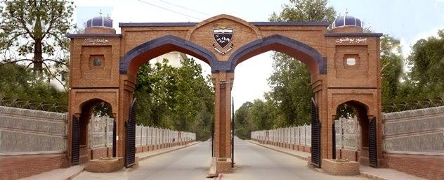 Engineering Universities in KPK Pakistan List Recognized by PEC