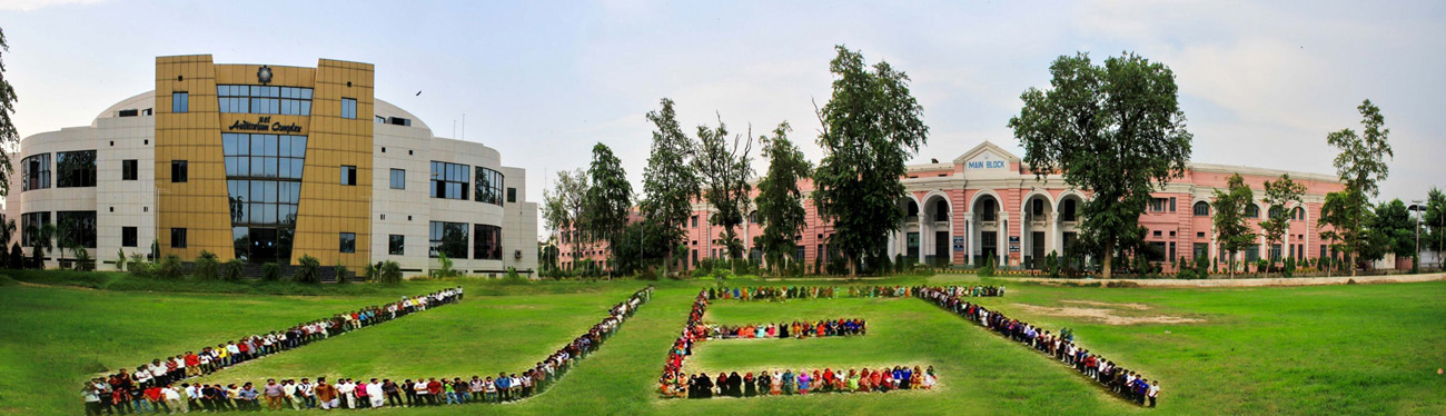 Engineering Universities in Punjab Pakistan List