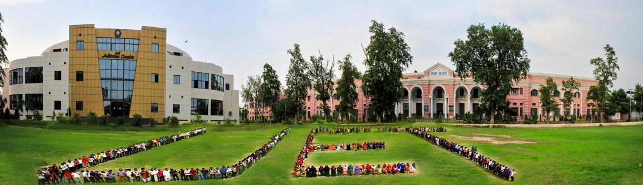Engineering Universities in Punjab Pakistan List