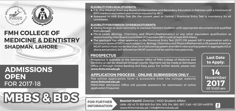 FMH College Of Medicine And Dentistry MBBS, BDS Admission 2017-18
