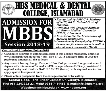 HBS Medical And Dental College Islamabad Admission 2018-19