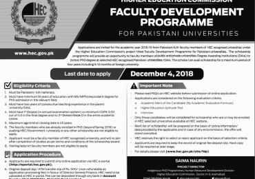 HEC Faculty Development Program 2018