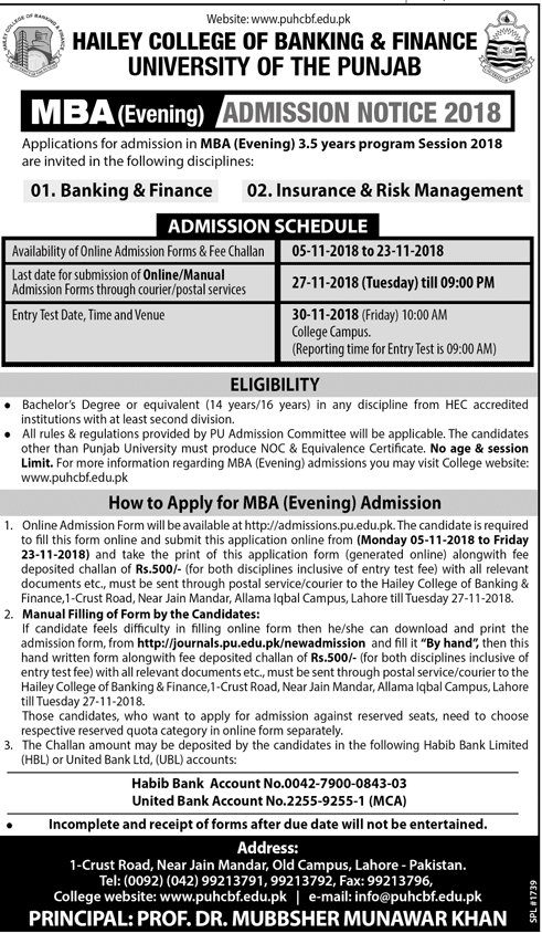 Hailey College of Banking And Finance MBA Evening Admission 2018