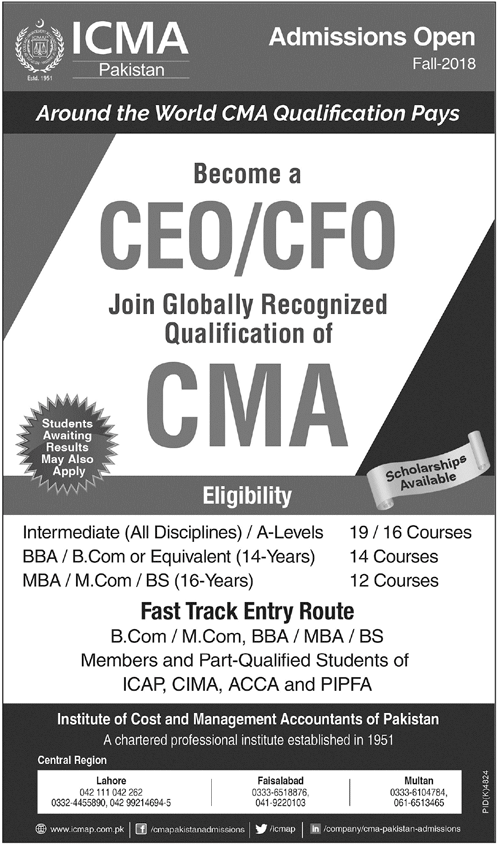ICMA Pakistan Fall Admission 2018 in CMA Program