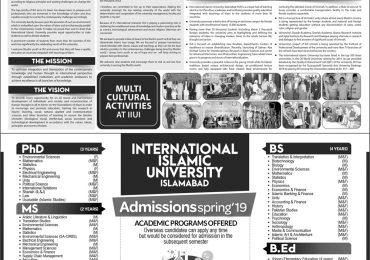 International Islamic University Islamabad Admission 2021