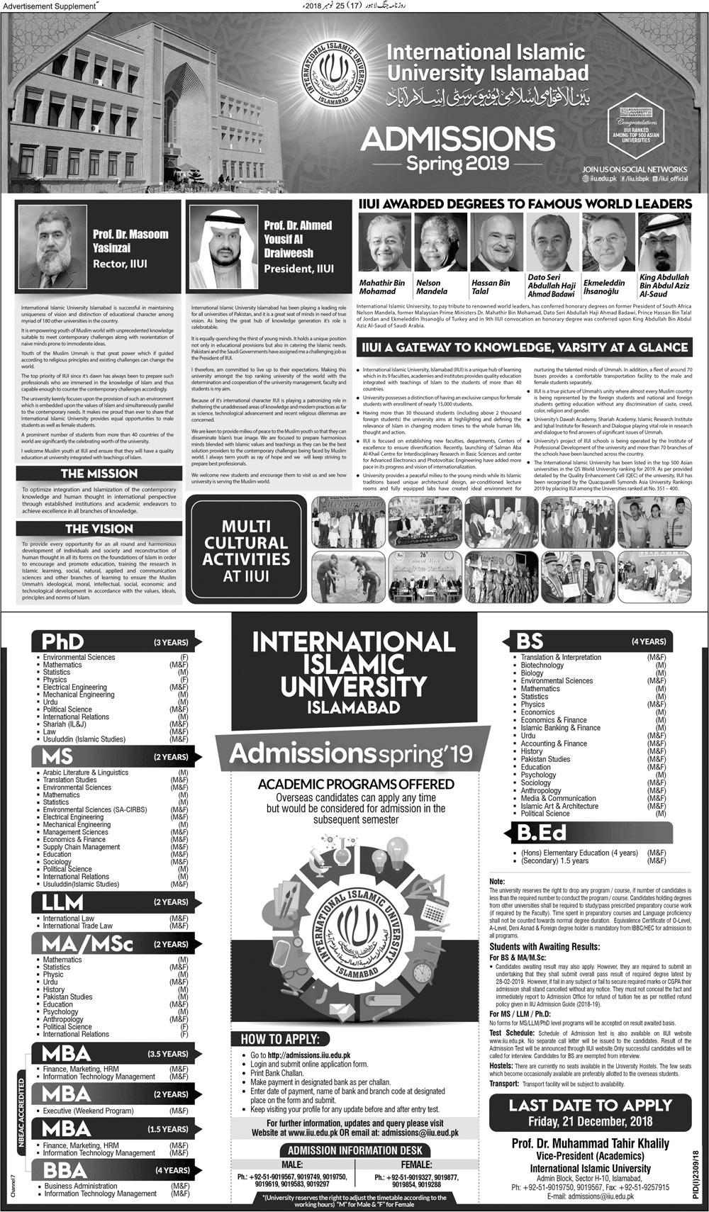International Islamic University Islamabad Spring Admission 2019