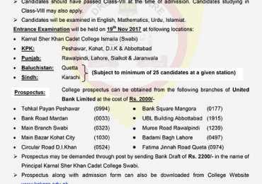 Karnal Sher Khan Cadet College Swabi Admission 2018 Entry Test