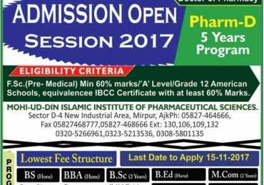 Mohi-Ud-Din Islamic University AJK Admission 2017