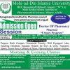Mohi Ud Din Islamic University Mirpur Pharm D Admission 2018
