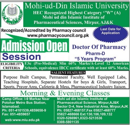 Mohi Ud Din Islamic University Mirpur Pharm D Admission 2018