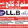 Muslim Law College Rawalpindi Admission 2018