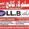 Muslim Law College Rawalpindi Admission 2018