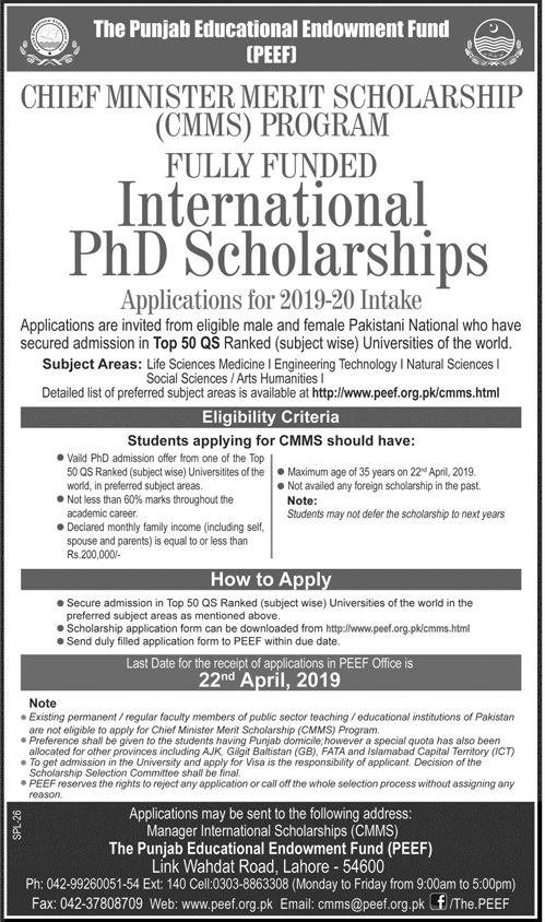 PEEF Scholarship For PhD 2019