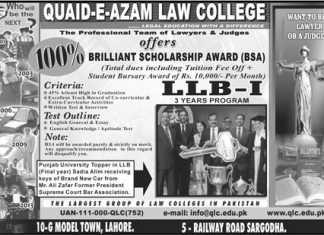 Quaid E Azam Law College Lahore Admission 2018, Merit List, Fee Structure