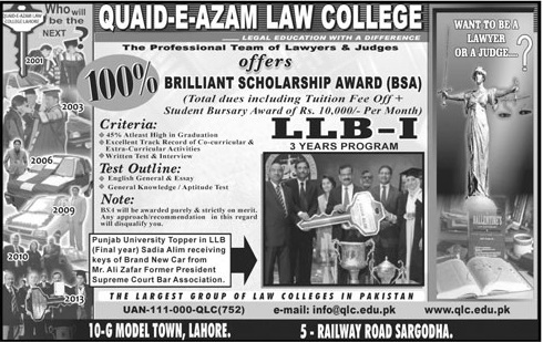 Quaid E Azam Law College Lahore Admission 2018, Merit List, Fee Structure