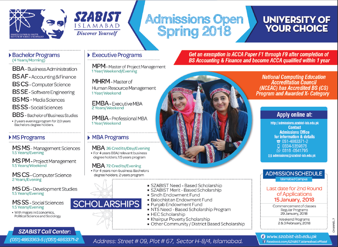 virtual university islamabad admission 2012 last date Get all information about fall and spring admissions in virtual university of pakistan lahore ilmkidunya provides admissions procedure, forms and admissions 2018 last date.