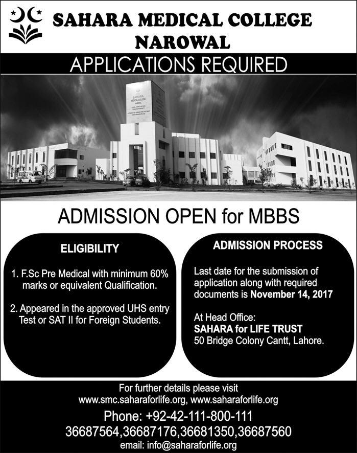 Sahara Medical College Narowal Admission 2017