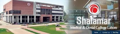 Shalamar Medical And Dental College Lahore Admission 2019 MBBS Form