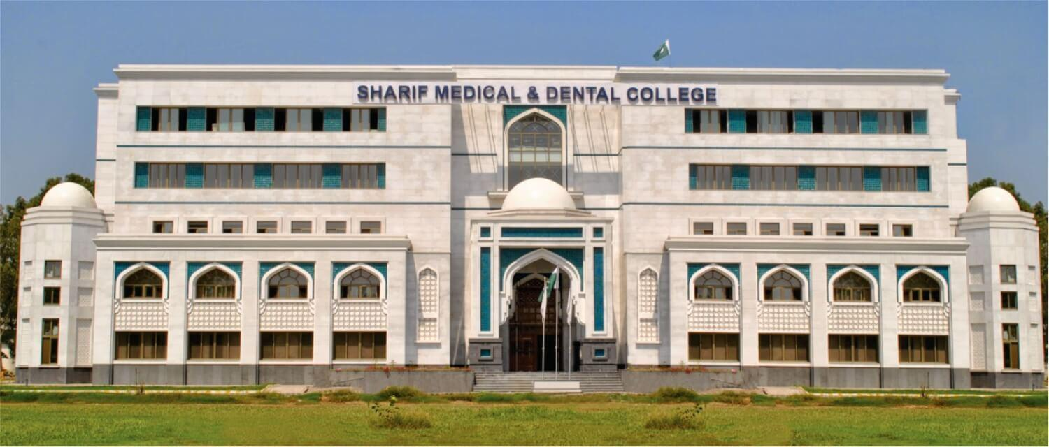 Sharif Medical And Dental College Lahore Admission 2018 MBBS, BDS Form