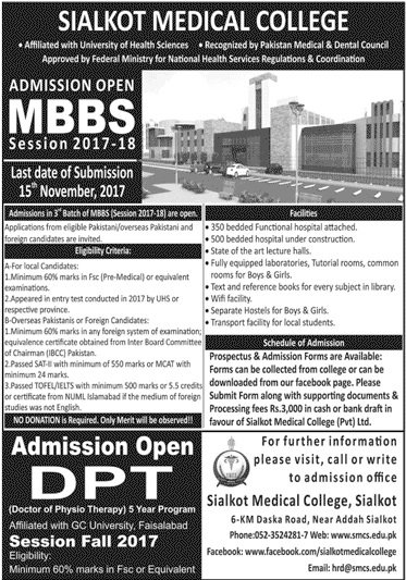 sialkot medical college admission 2017