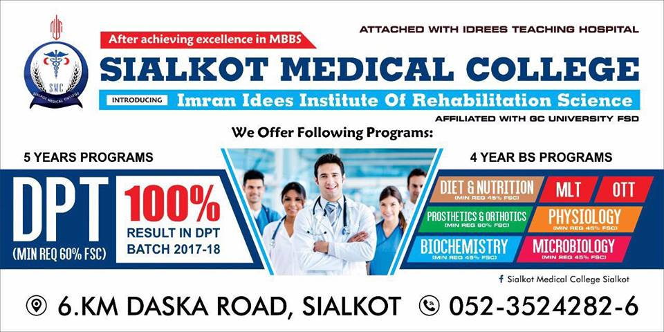 Sialkot Medical College Admission 2018