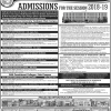 Sindh Agriculture University Tandojam Bachelor Admissions 2018-2019