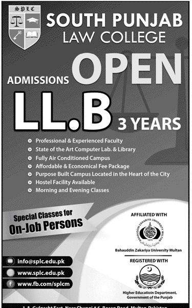 South Punjab Law College Multan Admission 2018