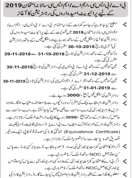 University of Gujrat BA, BSc, MA, MSc Registration Schedule