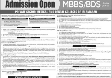 HBS Medical And Dental College Islamabad Admission 2019