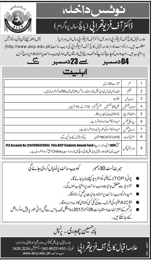 Allama Iqbal College Of Physiotherapy DPT Admission 2018 Merit List