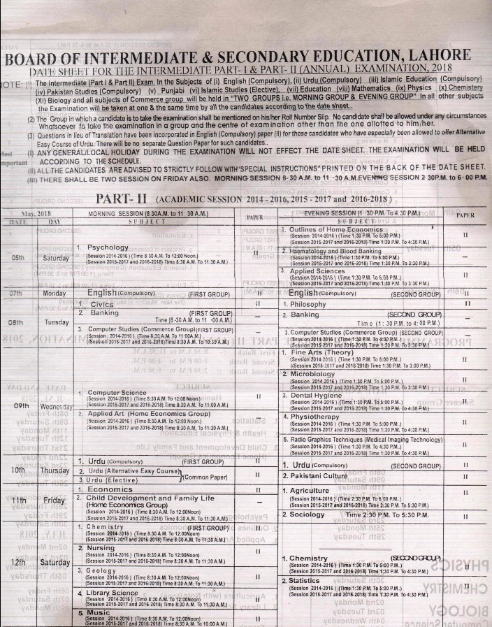 BISE Lahore Board Inter Part 1, 2 FA, FSC Date Sheet 2018, 1