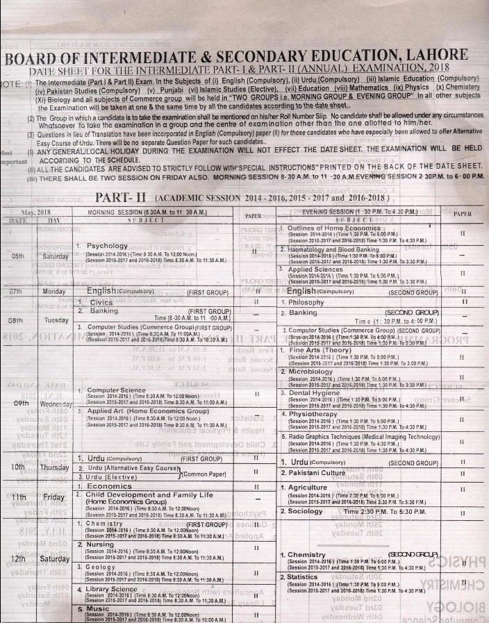 BISE Lahore Board Inter Part 1, 2 FA, FSC Date Sheet 2018, 1