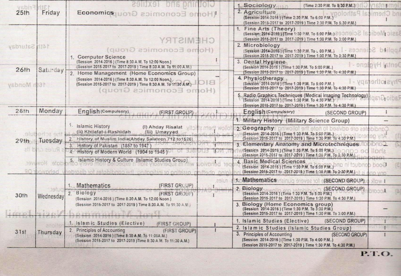 BISE Lahore Board Inter Part 1, 2 FA, FSC Date Sheet 2018, 3
