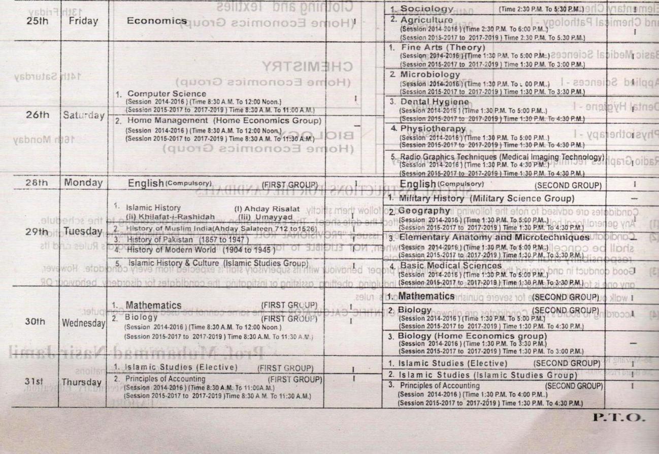BISE Lahore Board Inter Part 1, 2 FA, FSC Date Sheet 2018, 3
