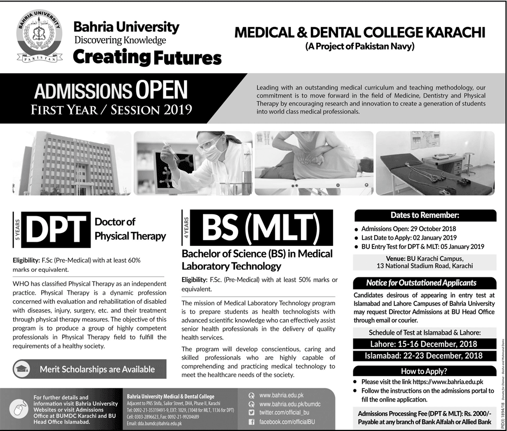 Bahria University Medical and Dental College DPT Admission 2019