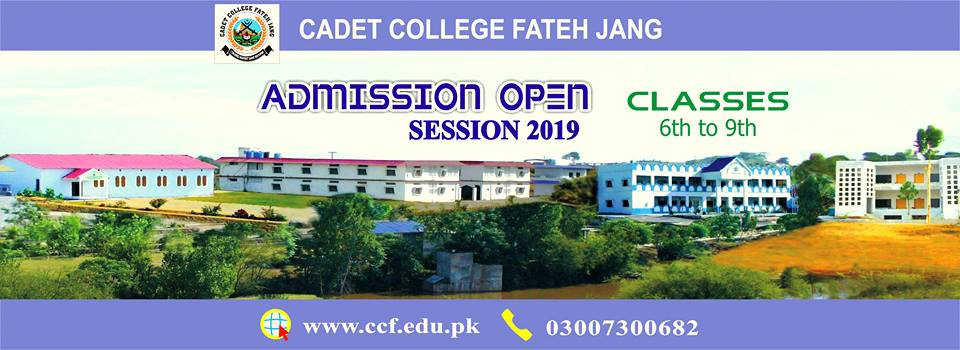 Cadet College Fateh Jang Admission 2019 Form, Last Date