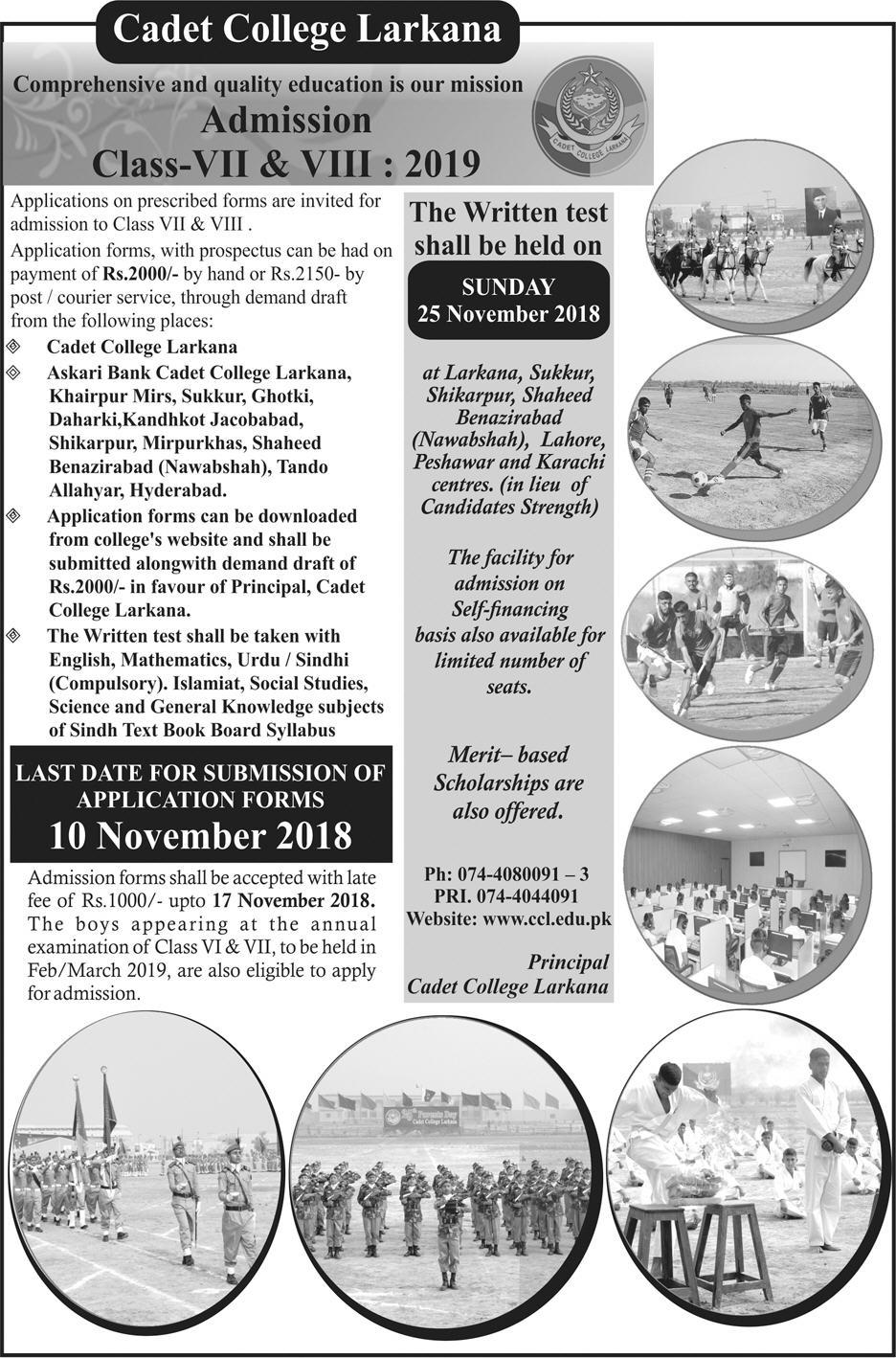 Cadet College Larkana Admission 2019 Form, Entry Test Result Date