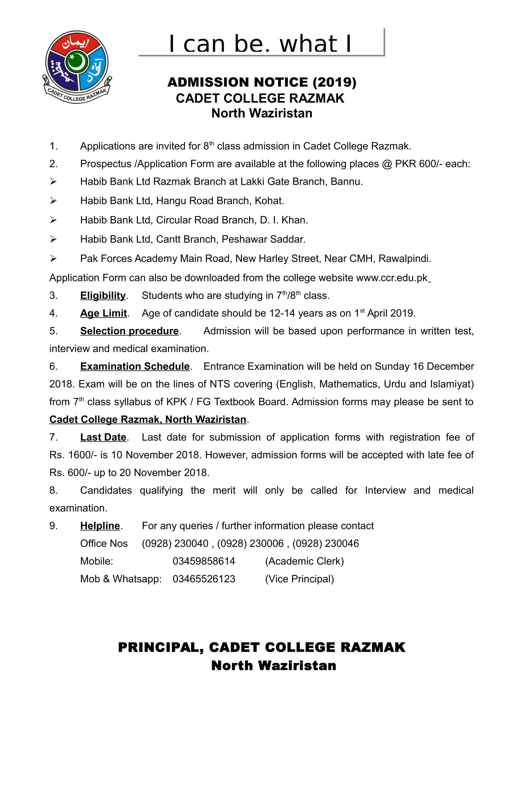 Cadet College Razmak Admission 2019 Form