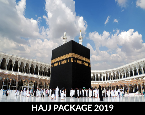Govt Hajj Package 2019 Pakistan Price, Dates Schedule Application Form