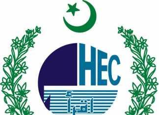 HEC Recognized Universities Sub Campuses 2019 In Pakistan
