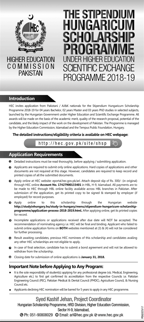 HEC Stipendium Hungaricum Scholarship Programme 2018 Online Application Form Last Date