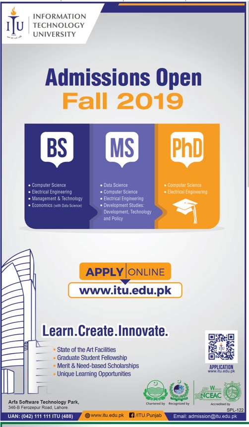 ITU Lahore Fall Admission 2019 Schedule