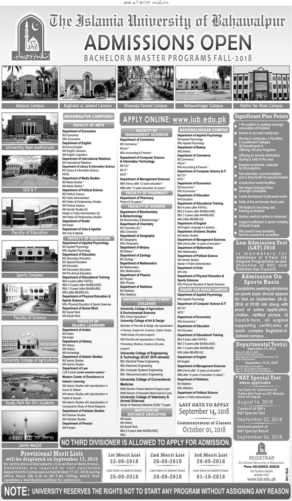 Islamia University Bahawalpur IUB Undergraduate, Masters Admission 2018