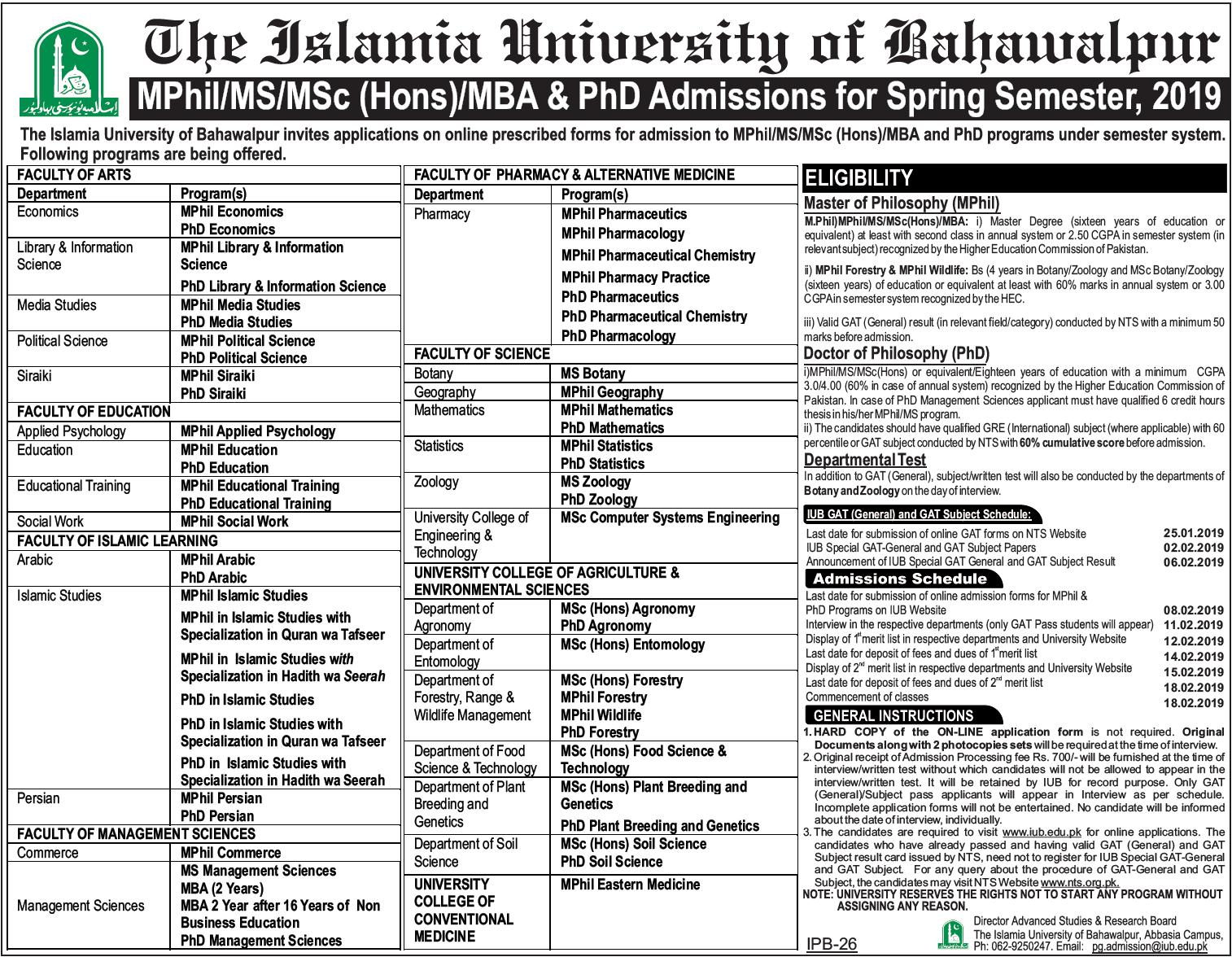 Islamia University of Bahawalpur IUB MPhil, MS, PhD Admissions 2019 Form