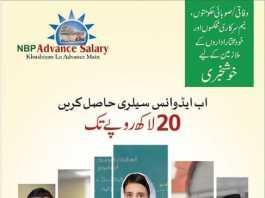 NBP Advance Salary Loan Scheme 2020 Application Form Markup Interest