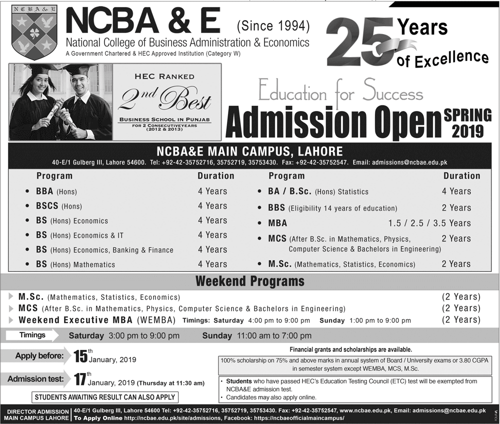 NCBA&E Admission 2019 Entry Test, Admission Forms