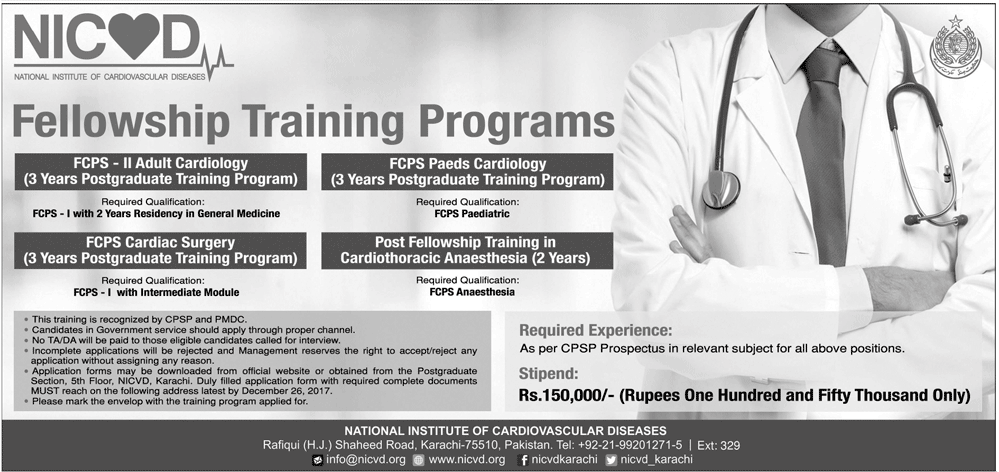 National Institute of Cardiovascular Disease NICVD Fellowship Training Program 2017-2018 Application Form Last Date