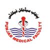 Punjab Medical Faculty Annual Exams Date Sheet 2018