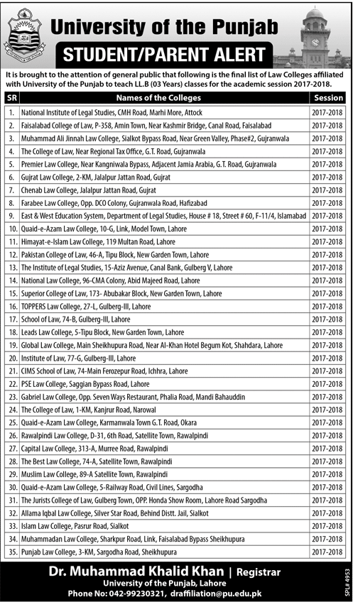 Punjab University Affiliated Law Colleges in Punjab List