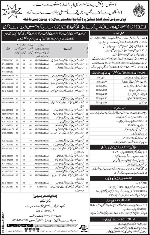 STEDA Sindh Pre Service Teacher Education ADE, B. Ed Admission 2018 Application Form, Entry Test